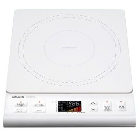 YAMAZEN IH調理器 YEJ-L130-W ホワイト 《納期約1ヶ月》