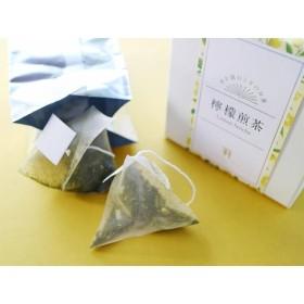 【蔦屋書店限定 本を読むときのお茶】檸檬煎茶