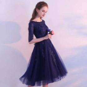 パーティードレス 春夏 結婚式 大きいサイズ 30代 ひざ丈 半袖 袖あり ラウンドネック レース 花柄 刺繍 Aライン フェミニン フォーマル