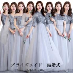 レディース 卒業式 介添えドレス ウェディングドレス お呼ばれ 発表会 ゲストドレス 安い チュール 花嫁 ファッション