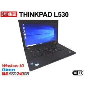 中古パソコン THINKPAD L530 LENOVO Celeron Windows 10 Pro