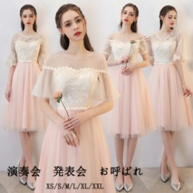 プリンセスドレス ウェディングドレス イブニングドレス 花嫁 二次会 安い ファッション ゲストドレス 食事会 発表会