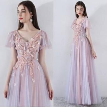 ロングドレス 刺繍 オーロラカラー Vネック チュール フェミニン フリル フレアスリーブ パーティ 結婚式二次会 お呼ばれ 2018年新作