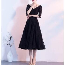 黒 袖あり パーティードレス ワンピースドレス ワンピース ドレスワンピ お呼ばれドレス イブニングドレス 二次会 お呼ばれ デート 同窓