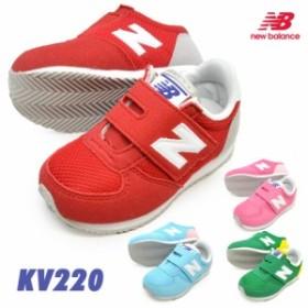 ニューバランス new balance KV220 BCI BFI BEI BDI キッズ ベビー 子供靴 スニーカー 運動靴 マジックテープ