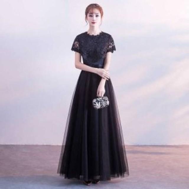 bfe556fb232c8 ロングドレス 黒 パーティードレス 春夏 結婚式 大きいサイズ 30代 マキシ丈 半袖