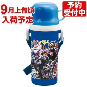子供用水筒 仮面ライダージオウ コップ付直飲みプラボトル 500ml プラスチック製 キャラクター ( 水筒 軽量 コップ付き )