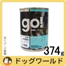 GO! FF GRAIN FREE チキンターキー+トラウトシチュー缶 374g