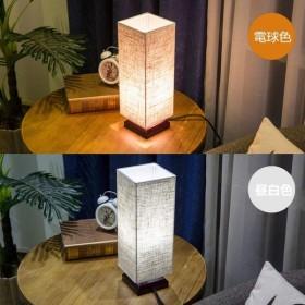 ZEEFO 間接照明 和風 インテリア テーブルライト ベッドサイドランプ おしゃれ 授乳 リビング 寝室