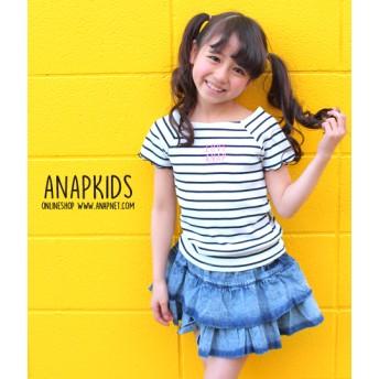 【セール開催中】ANAP KIDS(キッズ)ボーダースクエアネックトップス
