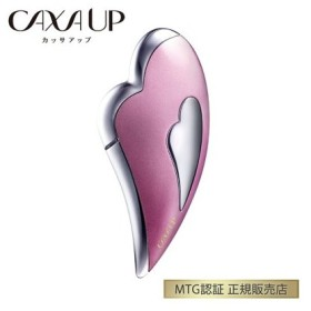 正規品 MTG カッサアップ CAXA UP フェイスケア CX-CU1850B-PS スウィートピンク
