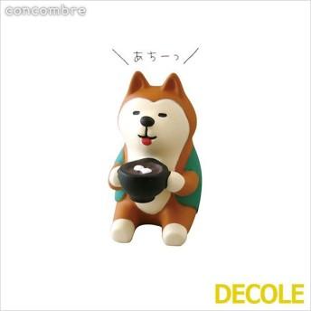 デコレ DECOLE コンコンブル concombre 柴犬 おぜんざい ZSG-74955