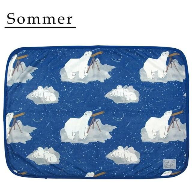 Sommer(ソメル) 冷感ひざかけ シロクマ 71812