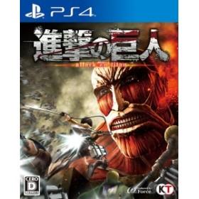 【中古】進撃の巨人 通常版 PS4 ソフト PLJM-80128 / 中古 ゲーム