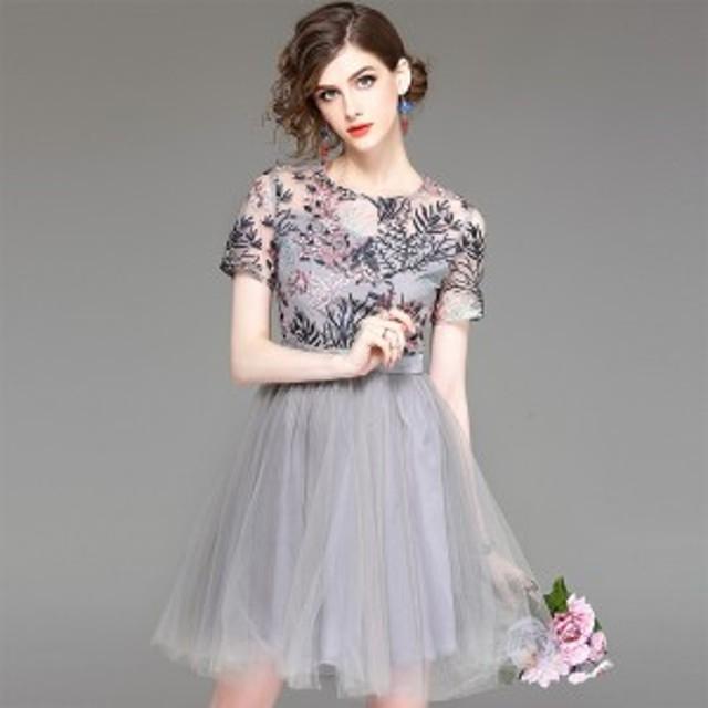 861adb64ebd82 半袖 シースルー 花柄刺繍 チュールドレス 結婚式 お呼ばれ ドレス ワンピース 30代 20代