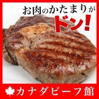 肉 ステーキ 熟成肉 1ポンドステーキ 極厚 カナダビーフ レア ウェルダン どんな焼き方でも失敗しない!