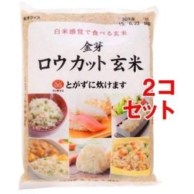 令和元年産 金芽ロウカット玄米 ( 2kg2コセット )/ 東洋ライス