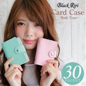 10色 牛革 30ポケット ブックタイプ 手帳型 カードケース カードホルダー レディース レザー