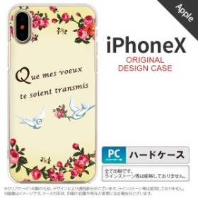 4620da7c85 iPhoneX スマホケース カバー アイフォンX 鳥とバラ 黄 nk-ipx-tp1441 ...