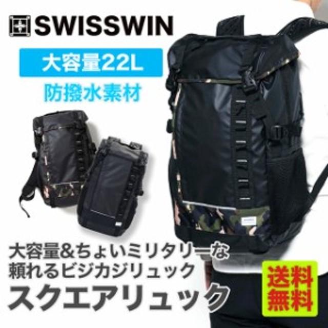 0413c7918d82 SWISSWIN リュック セール メンズ レディース 通勤 通学 大容量 PC スクエア 撥水 ジップポケット 鞄