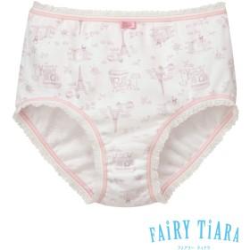 ワコール フェアリーティアラ[FAiRY TiARA] 【90-150サイズ展開】 女児ショーツ PI
