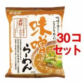 創健社 味噌らーめん(104g30コセット)[中華麺・ラーメン]