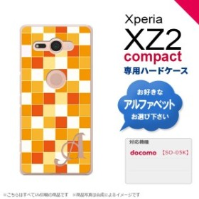 Xperia XZ2 compact エクスペリア XZ2 コンパクト SO-05K 専用 スマホケース カバー ハードケース スクエア オレンジ イニシャル 対応 nk