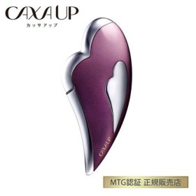 正規品 MTG カッサアップ CAXA UP フェイスケア CX-CU1850B-VS エレガンスパープル