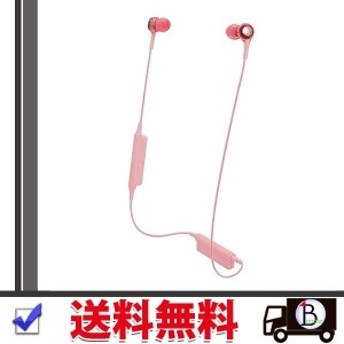 audio-technica ATH-CK200BT PK オーディオテクニカ Bluetooth対応ワイヤレスイヤホン ピンク ATHCK200BT PK 送料無料