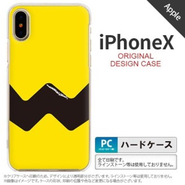 555b7a3846 iPhoneX スマホケース カバー アイフォンX イラストデザイン(A) 黄×黒 nk-ipx