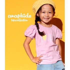 【セール開催中】ANAP KIDS(キッズ)後ろリボンパフスリトップス