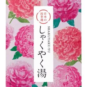 ワコール ハウス オブ ローゼ 日本の四季湯 しゃくやくの香り 1 color