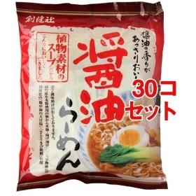 創健社 醤油らーめん ( 99.5g30コセット )