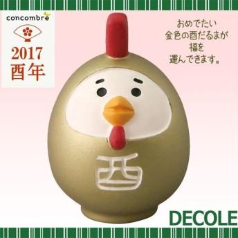 お正月 ディスプレイ DECOLE デコレ concombre コンコンブル 酉だるま ZSG-48514