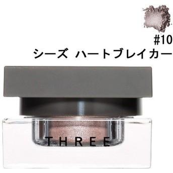 スリー THREE シマリングカラーヴェール ステートメント #10 シーズ ハートブレイカー 1.5g 化粧品 コスメ