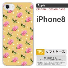 e8631e4acd iPhone8 スマホケース カバー アイフォン8 花柄・バラ(I) 黄 nk-ip8 ...