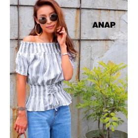 【セール開催中】ANAP(アナップ)ウエストレースアップストライプオフショルトップス