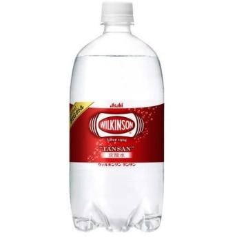 〔飲料〕2ケースまで同梱可 ウィルキンソンタンサン水 1LPET 1ケース12本入り(炭酸水・1000ml・BIGボトル)
