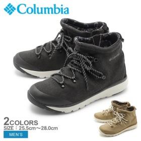 (店内全品クリアランス) COLUMBIA コロンビア ブーツ 919ミッド2 オムニテック YU3980 メンズ シューズ 靴
