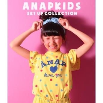 【セール開催中】ANAP KIDS(キッズ)マルチドット袖フリルトップス
