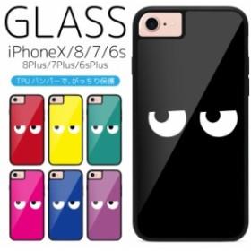 a87bb7914f iPhoneケース 目玉(にらむ) iPhoneX iPhone8 iPhone7 iPhone6 iPhone8Plus iPhone7Plus  iPhone6Plus 対応 アイフォンX