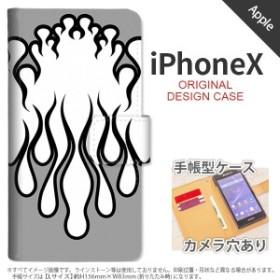 手帳型 ケース  スマホ カバー iPhoneX アイフォン ファイヤー 白×黒 nk-004s-ipx-dr1307