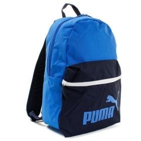 プーマ(PUMA) 【オンライン価格】デイズバックパック 075487-03 BLU (Men's、Lady's、Jr)