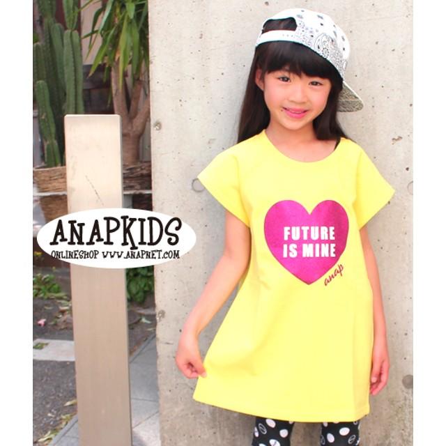 【セール開催中】ANAP KIDS(キッズ)ハートラメプリントワンピース