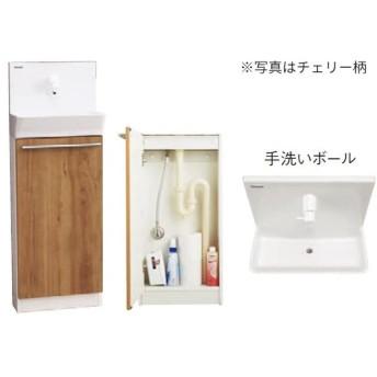 パナソニック 手洗い 据え置きタイプ【XGHA7FS2STVAK】タイプB ソフトオーク柄 手動水栓 壁給水・床排水