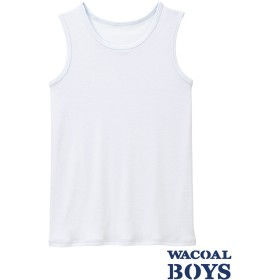 ワコール ボーイズ[WACOAL BOYS] 男児トップ(ランニング) SX