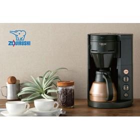 象印コーヒーメーカーECRS40BA