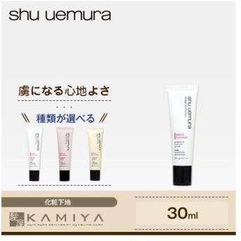 シュウウエムラ アトリエメイド ステージパフォーマー ブロック:ブースター 30ml|spf50 pa+++ 化粧下地 メイクアップベース UVケア クチコミ 人気 ランキング