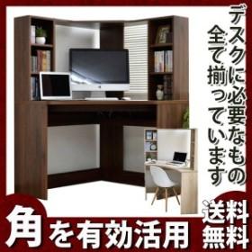 オフィスデスク パソコンデスク L字型 コーナー L字 デスク 机 つくえ ワークデスク PCデスク ハイタイプ 木製 北欧 お洒落