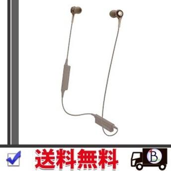 audio-technica ATH-CK200BT BG オーディオテクニカ Bluetooth対応ワイヤレスイヤホン ベージュ ATHCK200BT BG 送料無料